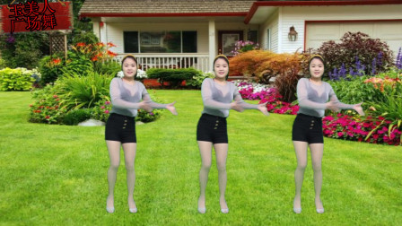 动感摇摆舞步,时尚好看不简单