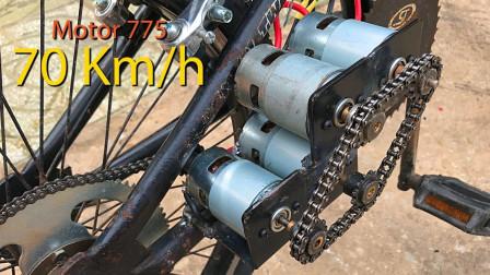 牛人给自行车安装4个775电机,时速达到70公里
