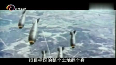 """空中堡垒:1965年6月,27架B-52轰炸机让世界认识""""地毯式轰炸"""""""