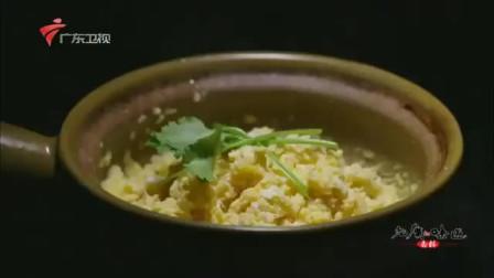 """老广的味道:当地特色美食""""撩春"""",色泽金黄十分诱人"""