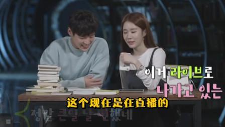 节目组要求韩国女艺人打电话给朋友,却惨遭嫌弃