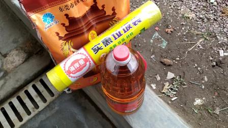 在东莞隔离多日,收到村委送的油和米,可以坚持半个月了!