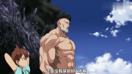 一拳超人:这个A级英雄好嚣张啊,这种人很欠打