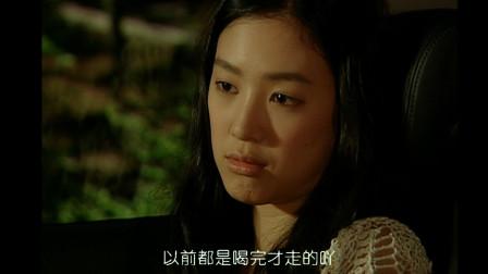 经典韩剧:玄彬不答应自己的要求,郑丽媛撅着嘴表示不开心