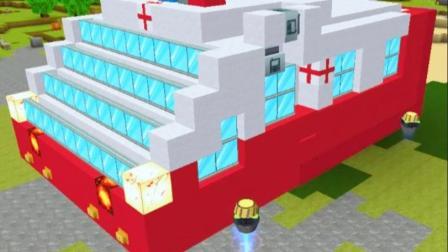 迷你世界:悬浮飞行救护车,未来高科技,紧急时刻变身机器人救援(下)