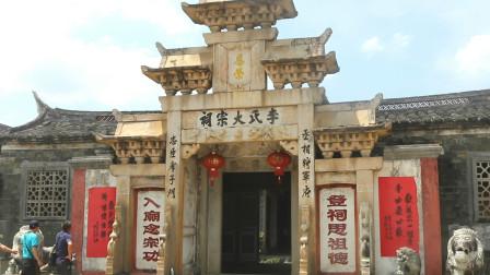 探秘福建最大李氏宗祠,它的后人不但有华人首富,还有国家元首