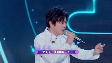 嗨唱转起来:李玉刚的徒弟温柔演唱《不染》给出你的评价