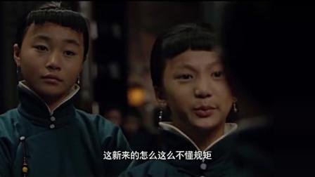 张子枫刚进宫就被欺负,被其他宫女们扇耳光,把鬼都引出来了