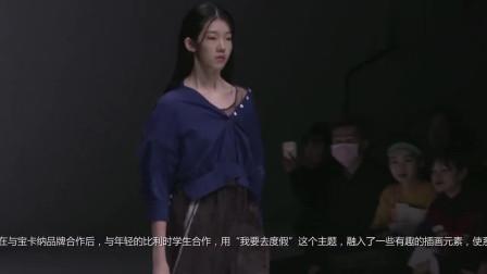 时装秀:不对称的美感,黑色单肩裙性感时尚,小露香肩十分诱人!