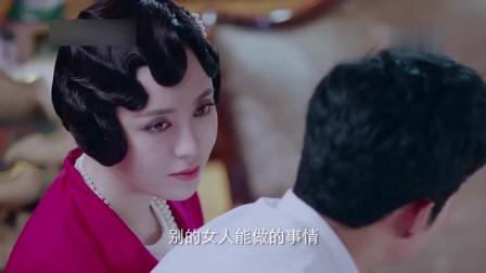 人生若如初相见:闵红玉想给易连恺生孩子,连恺机敏的拒绝!