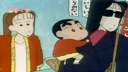 蜡笔小新:松阪老师不可一世的形象,竟在小新面前瞬间崩塌