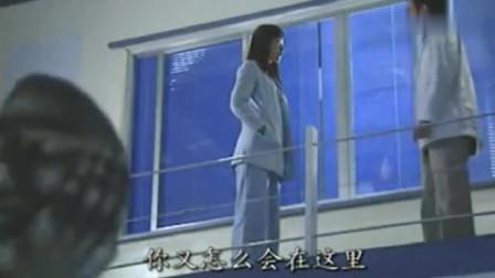 男子在妻子的影楼里跟美女见面,却被妻子撞见,这下有好戏了