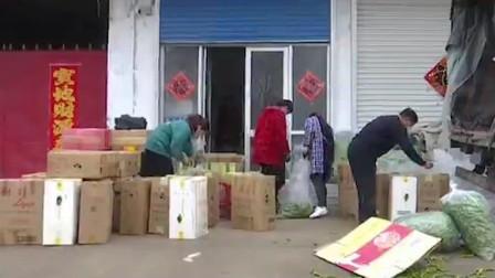 """潍坊杭椒受到疫情影响,出现销售""""难"""",一夜之间销量见涨"""