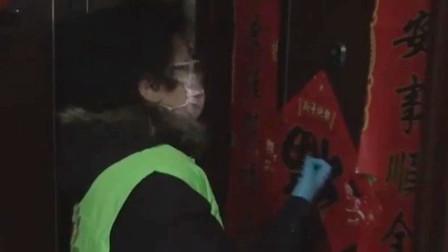 """点赞!7旬大妈加入""""菜篮子""""小分队,为隔离人员上门送菜"""