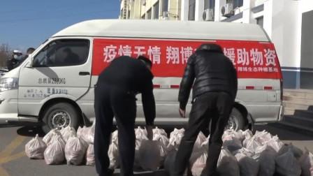 菏泽男子捐3000斤自种萝卜,送给一线民警:我有义务和责任