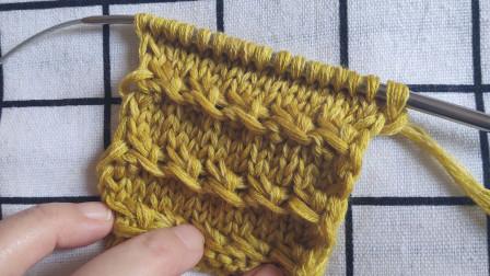 条纹浮雕花型教程,花纹简单平整,编织简单易学,新手也可以学习编织,适合编织各种款式的外套毛衣