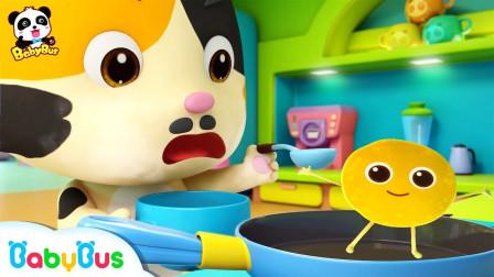 奇奇在学做蛋糕,他能学会吗?宝宝巴士游戏