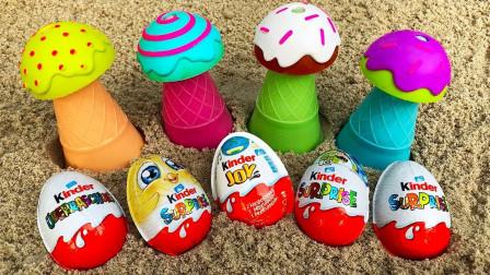 黏土创意DIY水果冰激凌分享奇趣蛋礼物,萌宝识颜色与数字啦!