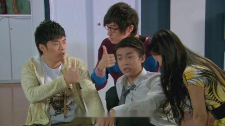 爱情公寓:张伟穿上998的衬衣,还是一脸寒酸,羽墨看不下去了