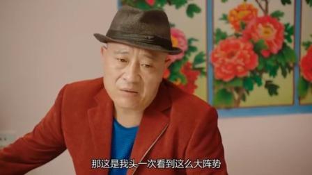 乡爱:赵四怀疑小伙喜欢儿媳,结果看见他家别墅:他看不上英子!
