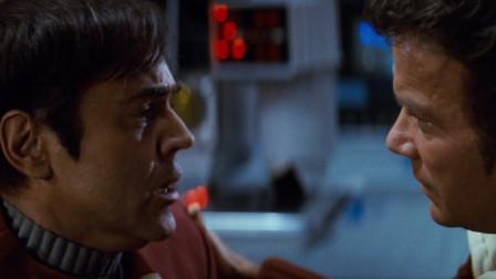 男子告知寇克,自己被植入生物控制思想,带邪恶可汗来到实验室