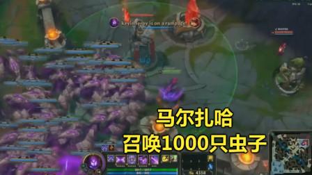 当LOL中的技能增强100倍后,游戏会变成什么样?简直就是怪物攻城