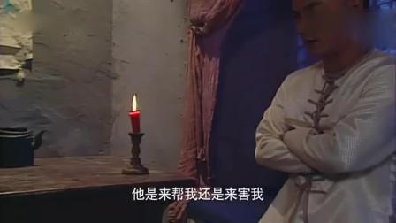 少年方世玉还记得张卫健这样练神功吗?真的是遇到了贵人