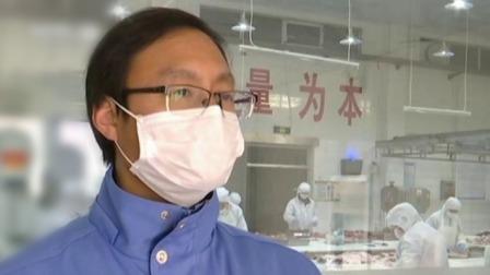 央视新闻联播 2020 宁夏:多举措扶持企业复工复产