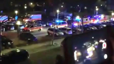 德国突发枪击案 外媒:现场至少8人死亡5人重伤