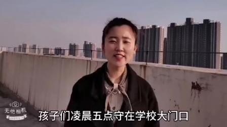 012初中语文 杨朵朵视频简介(九中2020新入职教师)
