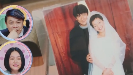 花花万物:阿雅最满意的照片,是刘德华的结婚照,王力宏掀盖头!
