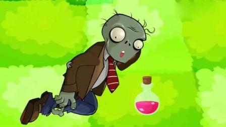 植物大战僵尸:小僵尸高兴的太早了