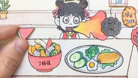 手绘定格动画:蔬菜水果都要吃,身体好,才能抗病毒