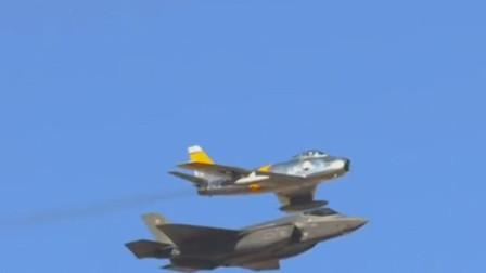 第5代和第1代并肩飞行,F35伴飞F86战斗机