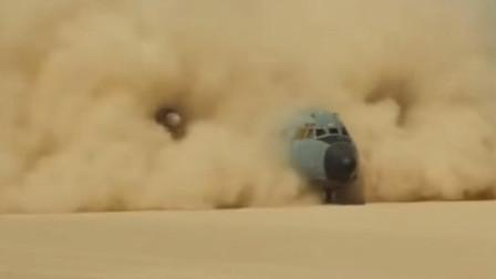 发动机吃沙子味道可不好,C-130运输机在沙漠中降落