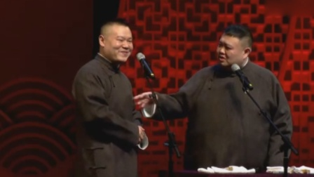 岳云鹏这才是真的相声王啊,至今无人超越的经典,让人敬佩!