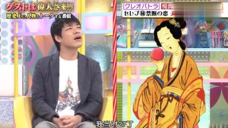 日本节目:用电脑技术重现中国美女杨贵妃,与现代人谈唐朝历史!