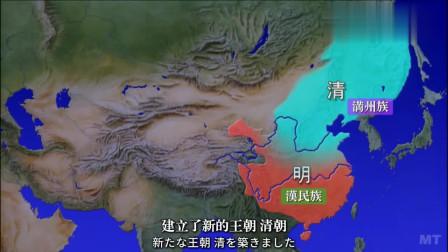 日本节目:在乾隆时期中国的经济占了全世界的三分之一!