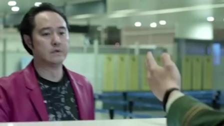 赵瑞龙被限制出境,没想到他有两本护照