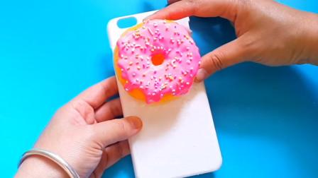 DIY手作,超粉嫩可爱的甜甜圈手机壳,女生最爱