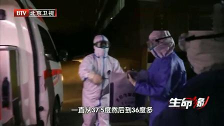 生命缘:爸爸抱着一同被感染冠状病毒的宝宝走进医院,先看望多日不见的老婆