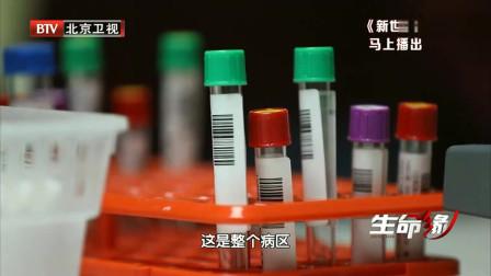生命缘:从武汉赶来北京团聚准备过年,不幸一家七口全被感染冠状病毒