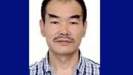涉嫌重大刑事犯罪 河南一银行职工被悬赏3万元通缉
