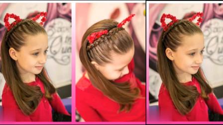 儿童编发:喜庆的反蜈蚣辫小女孩编发,让你一眼就爱上的发型