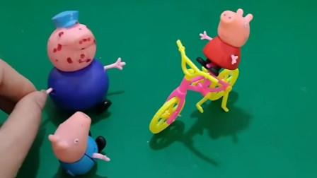 猪爷爷变成怪兽了,小猪佩奇给爷爷带来了冰糕,爷爷吃后脸上长出好多美人痣!
