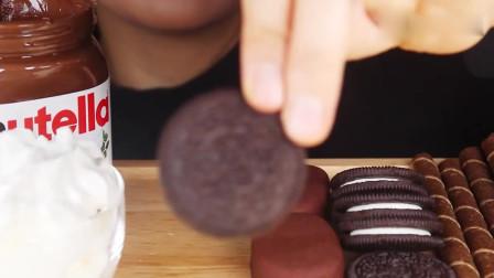 吃货小姐姐:小姐姐吃坚果饼干、奥利奥、巧克力冰淇淋,发出的咀嚼声!