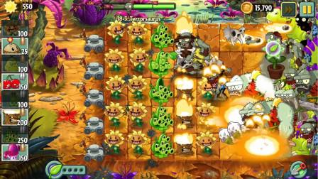 植物大战僵尸2国际ECLISE版18-3:看我豌豆荚秒杀巨人僵尸