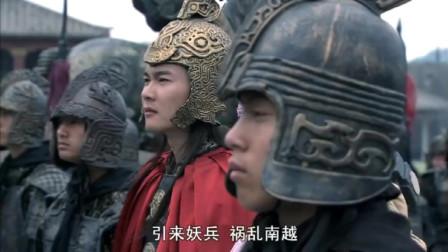 灵珠:魔族妖兵来袭大祭司魔音背叛离去,荣狄王下跪忏悔振奋军心