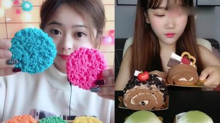 美女直播吃彩色方便面、巧克力蛋糕卷味道太赞了