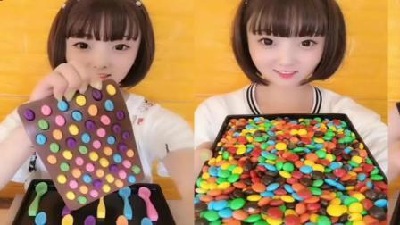 小姐姐直播吃:巧克力豆和彩虹糖,五颜六色的好漂亮,你吃过哪个呢